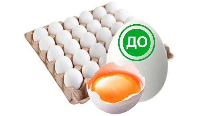 Яйцо куриное деревенское отборное белое