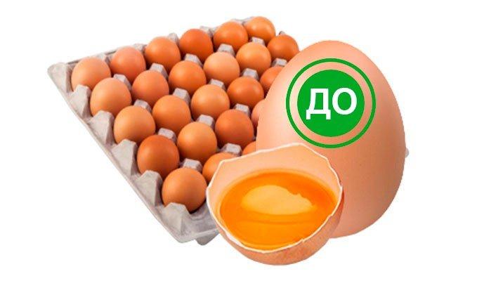 Яйцо куриное деревенское отборное