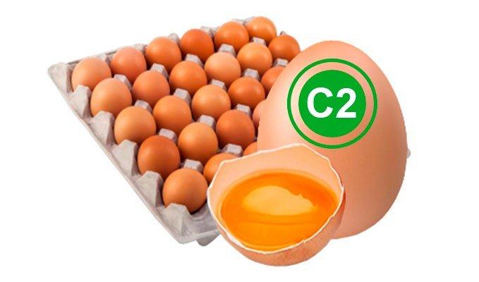 Яйцо куриное столовое 2 категория
